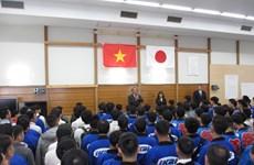 """日本举行""""越南节""""活动 加强越南劳动者与日本同事之间的沟通交流"""
