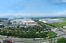 越南永福省主动加大引资力度 推动经济发展