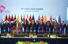 东亚峰会大使级会议在雅加达举行