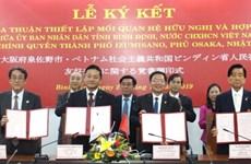越南平定省与日本泉佐野市签署合作协议