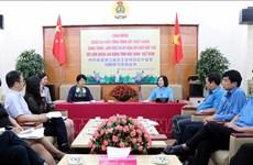 越南北宁省与中国浙江省加强工会合作
