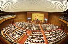 第十四届国会第八次会议:为少数民族地区经济社会发展打下坚实的基础