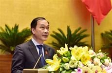 越南第十四届国会第八次会议:讨论《证券法》和处理税收债务的决议