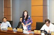 越南第十四届国会第八次会议公报(第二号)