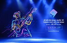 2019年首届胡志明市国际音乐节于12月举行