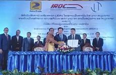 印尼一家公司负责建设连接越南与老挝的铁路