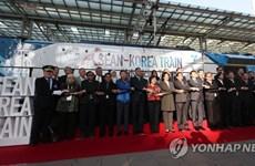 韩国与东盟加强文化与旅游合作