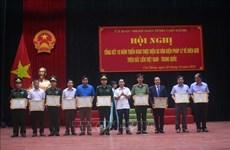 越中陆地边界三项法律文件落实10周年总结会议在高平省举行
