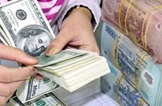 10月23日越盾对美元汇率中间价上调6越盾