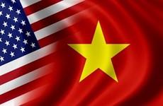 越美两国人民增进了解 厚植友谊
