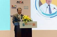 2019年智慧城市峰会:通过数字化解决方案打造更加安全的智慧城市