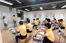 在日工作的越南留学生数量位居第二