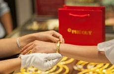 10月24日越南国内黄金价格涨跌互现