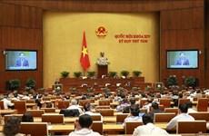 越南第十四届国会第八次会议公报(第四号)