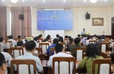 建设和平、友好合作、共同发展的越柬边界线