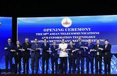 越南出席第19届东盟电信和信息技术部长会议