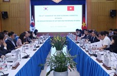促进越南与韩国的经济合作关系