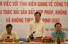 郑廷勇副总理:坚决打击非法捕鱼现象