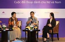 性别平等有助于提升企业能力和促进企业可持续发展