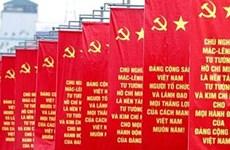 坚定胡志明主席关于党建的思想