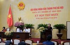 河内市第十五届人民议会召开第十次会议