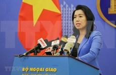 越南希望并深信中方将采取有力措施保障在香港越南公民与企业的安全