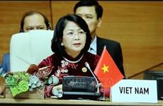 越南国家副主席邓氏玉盛出席第18届不结盟运动峰会开幕式