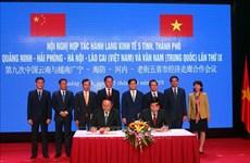 越中两国五省市深化经济合作