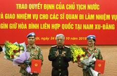 越南增派两名军官奔赴南苏丹执行维和行动