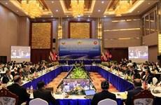 东盟加强合作促进数字化转型