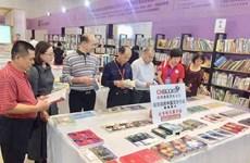 越南公司将越南图书走进中国市场
