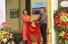 越南首所公立学校成为剑桥大学会员学院