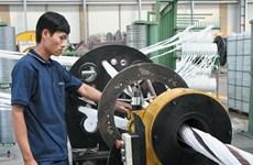 永福省:外国投资者的乐土