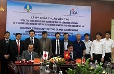 日本国际协力机构向越南提供食品检测设备