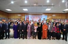 越南原司法部部长何雄强当选越南和平与发展基金会主席