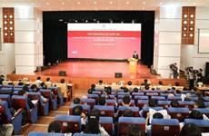 王廷惠:需为越南发展战略寻找可行性措施