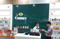 越南--印尼零售企业的潜在市场