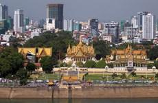 50多个国家领导人将出席在柬埔寨举行的2019年亚太峰会