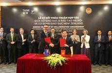 河内市与新西兰在教育领域进一步加强合作