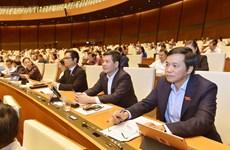 越南第十四届国会第八次会议公报(第六号)