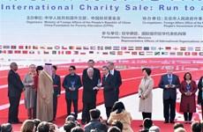 越南参加2019年中国国际义卖活动