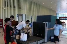 越南第十四届国会第八次会议:向入境外国人签发电子签证有助于促进国家经济社会发展