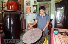 隆安省保护与弘扬平安村皮鼓制作业