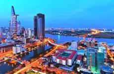 越南竞争力指数上升10位,在全球排名第67位