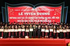 河内市86名优秀毕业生获表彰