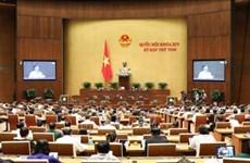越通社简讯2019.10.30