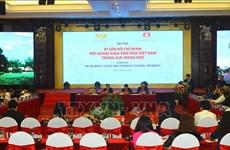 越南通过推崇胡志明主席向国际友人推介国家形象