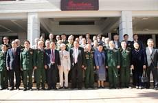 本扬·沃拉吉致贺信  庆祝援老越南志愿军和专家传统日70周年