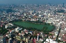 """河内市正式成为UNECSO""""创意城市网络""""成员"""