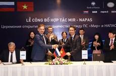 越南和俄罗斯加强ATM卡支付领域合作